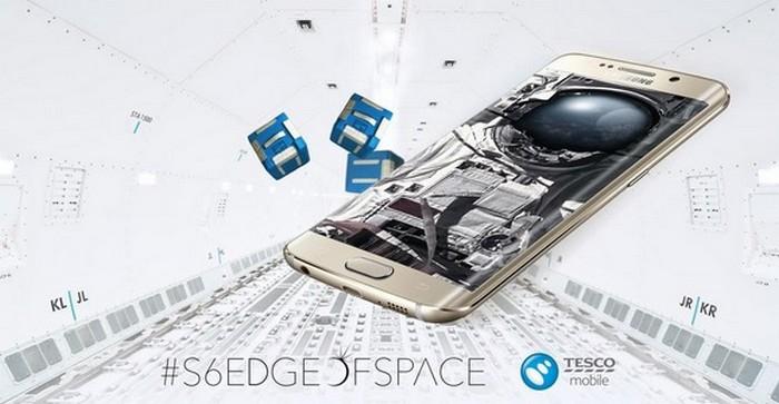 galaxy s6 edge espace