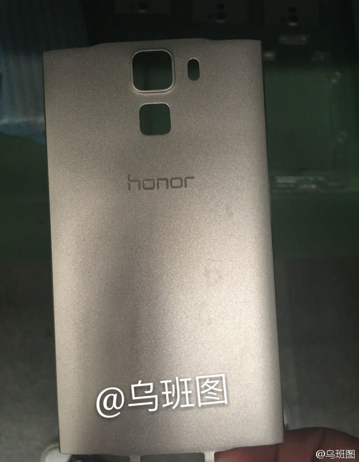 Honor 7 coque