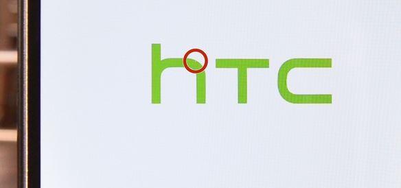HTC One M9 pixel mort