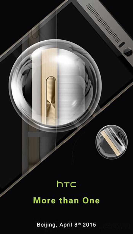 HTC One M9+ bouton