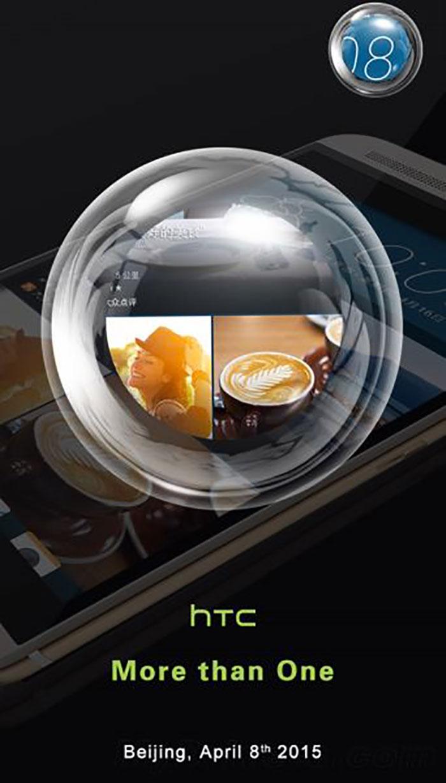 HTC One M9+ Quad HD