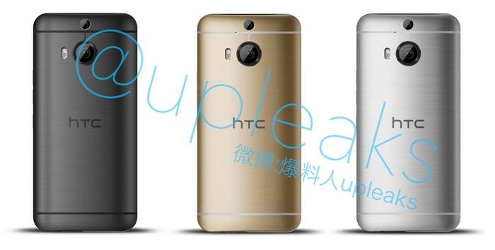 htc one m9+ coloris