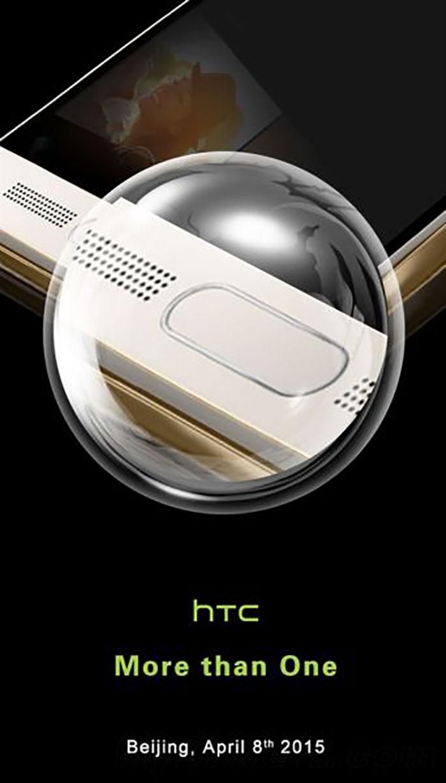 HTC One M9+ lecteur d'empreintes