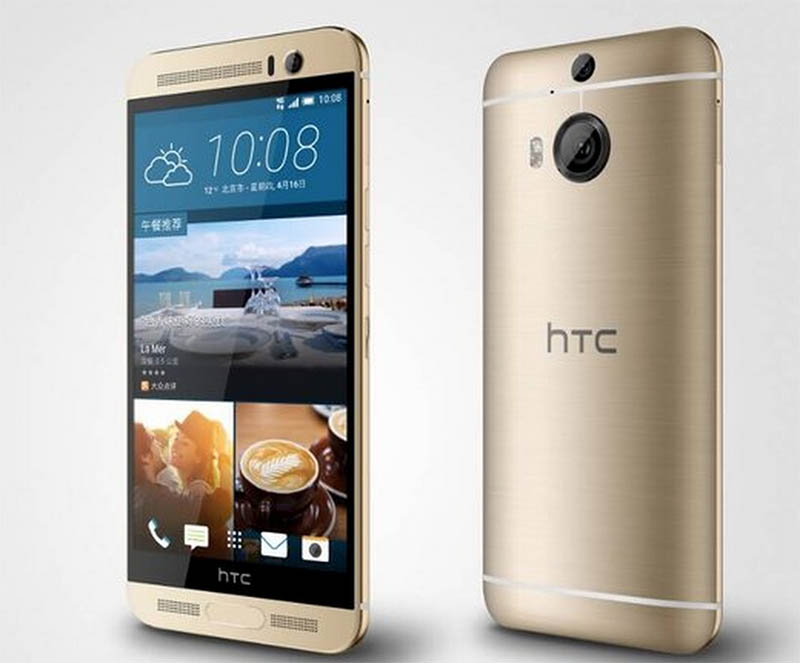 htc one m9 plus or lecteur empreintes