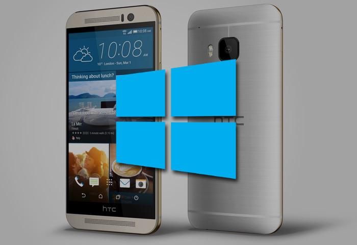 htc one m9 windows 10