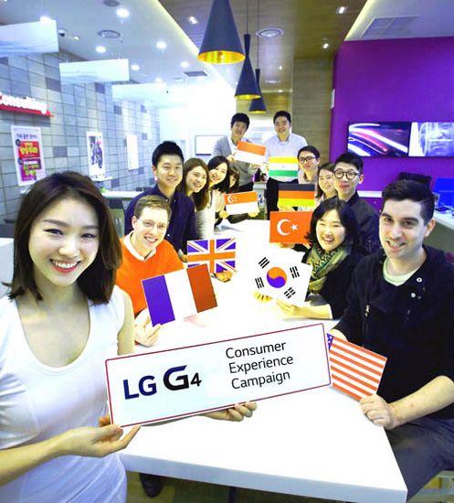 lg g4 test consommateurs
