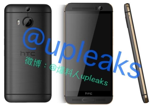 HTC One M9+ rendu photo