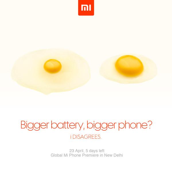 Xiaomi teaser batterie