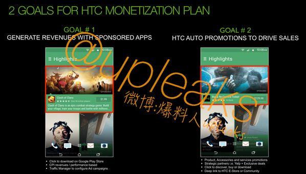 HTC publicites