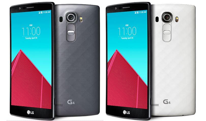 LG G4 tests batterie