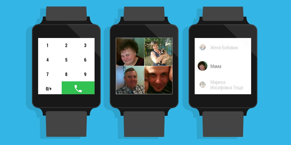 Android Wear appels vocaux