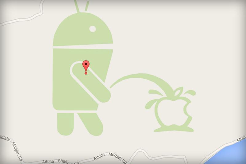 google maps fermeture editeur android urine apple