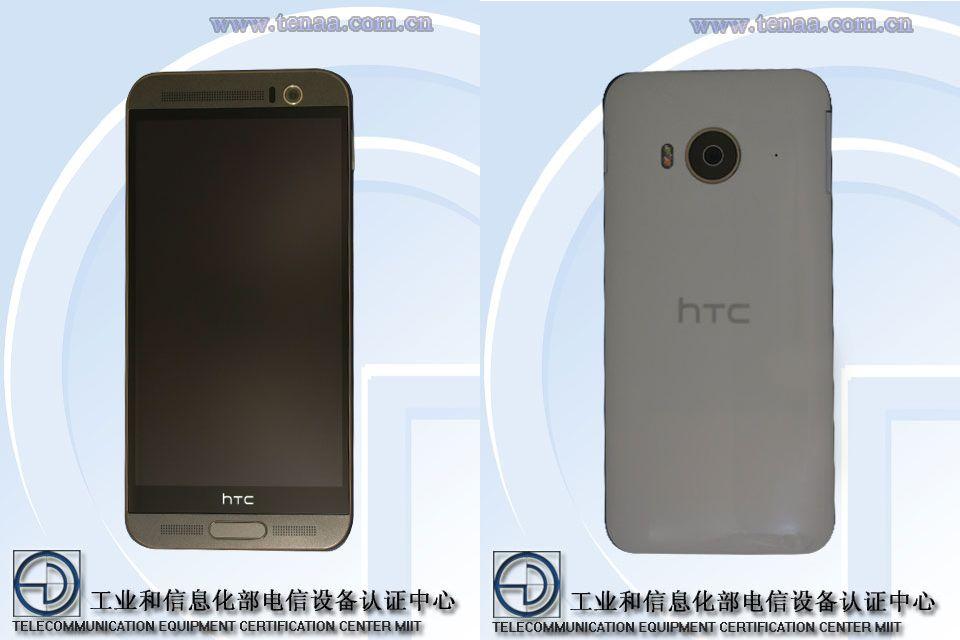 HTC One ME9