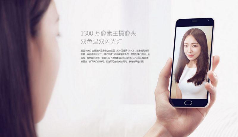 Meizu M2 Note selfie