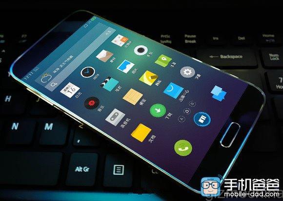 Meizu-MX5-Pro-date