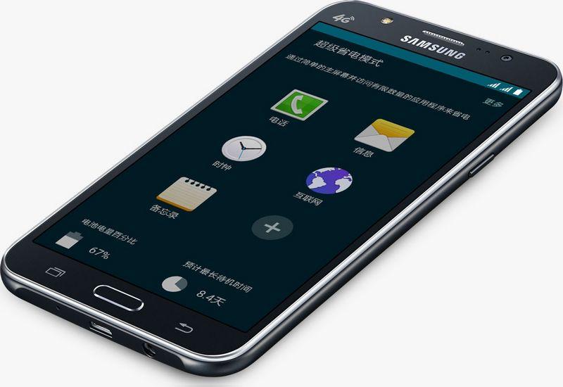 Galaxy J5 TouchWiz