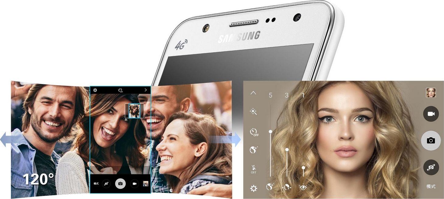 Galaxy J7 camera