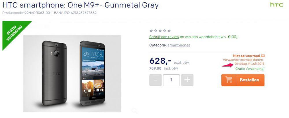 precommande HTC One M9+.