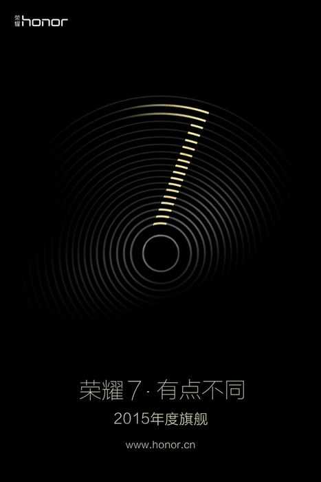 annonce Honor 7