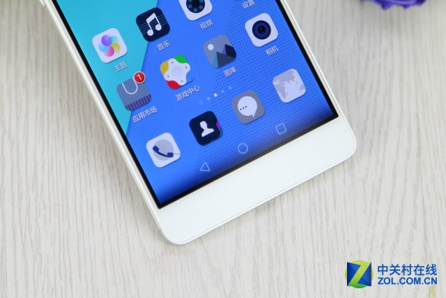 Honor 7 boutons virtuels