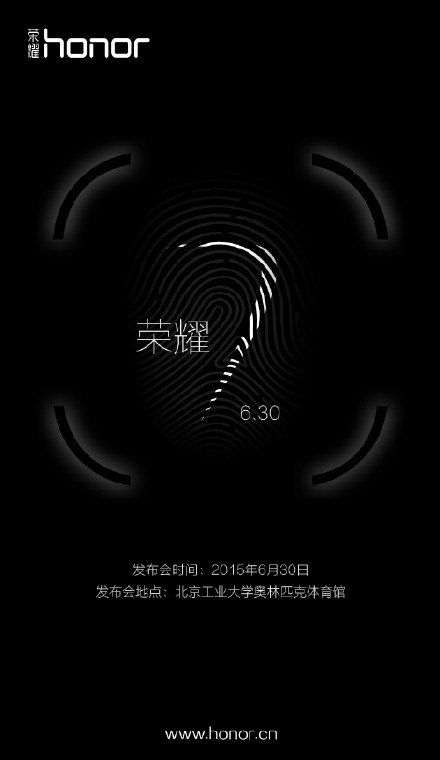 Honor 7 teaser