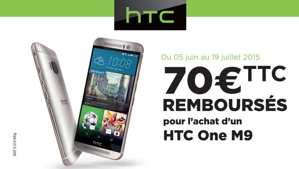 ODR HTC One M9