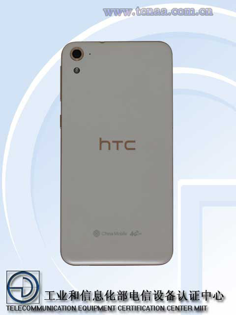 htc-one-e9st-2