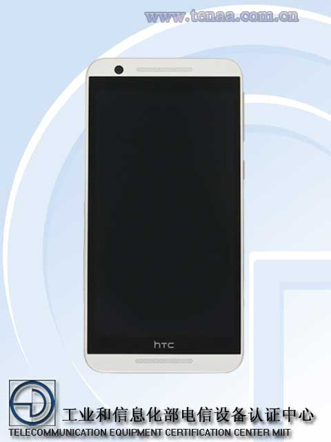 htc-one-e9st