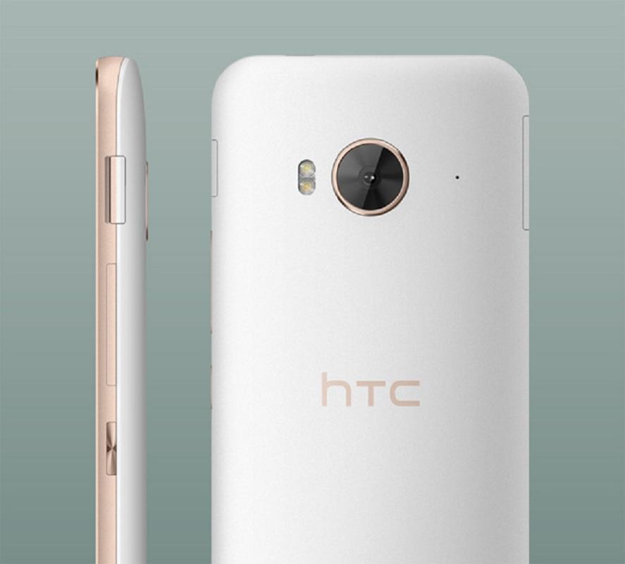 Dos du HTC One ME