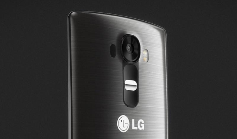 lg g4 pro caracteristiques