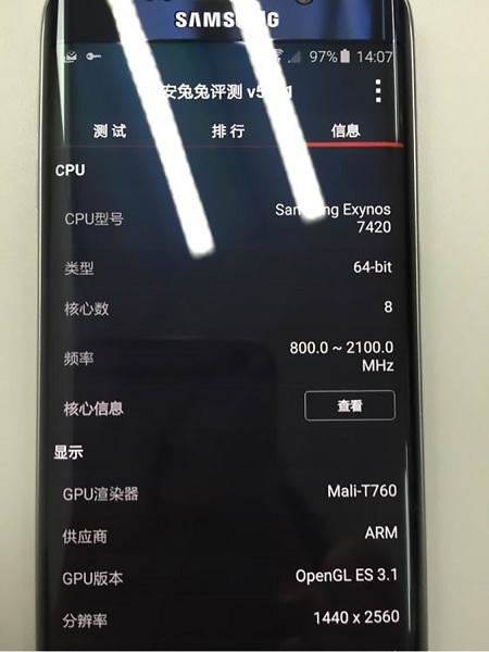 Galaxy S6 Edge + doré photos ensemble