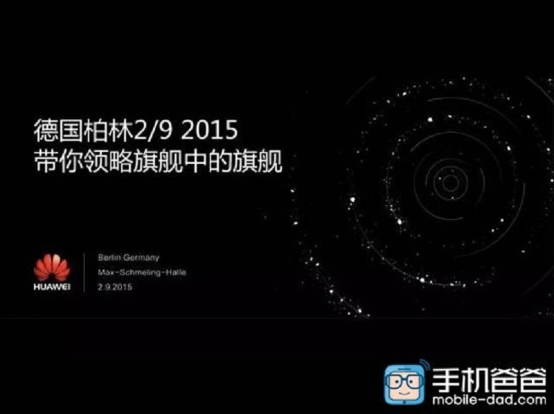 Huawei Mate 8 affiche IFA Allemagne