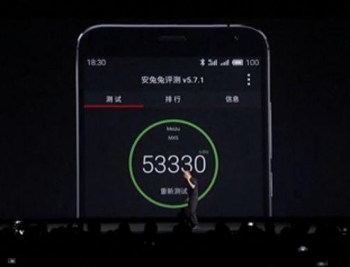 Meizu MX5 AnTuTu