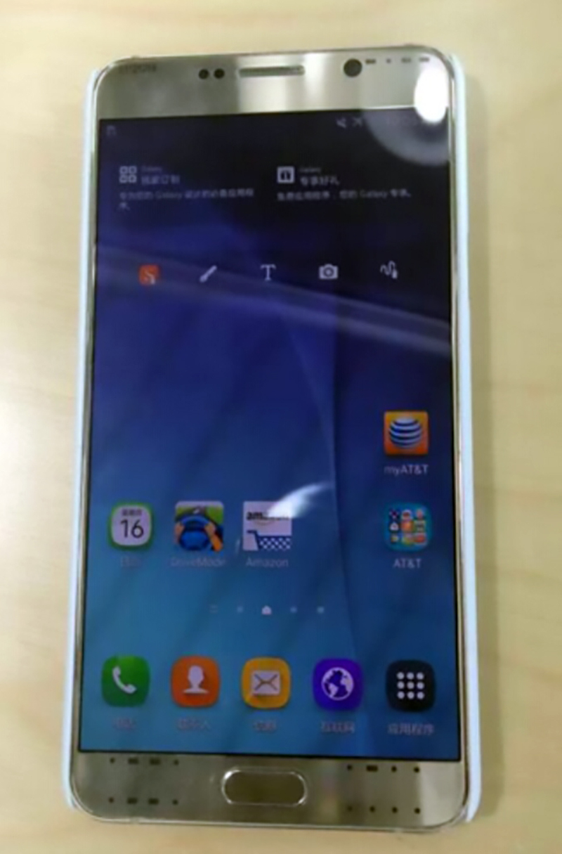 Prototype Galaxy Note 5 nouvelles informations