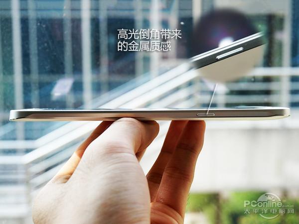 Galaxy A8 tranche