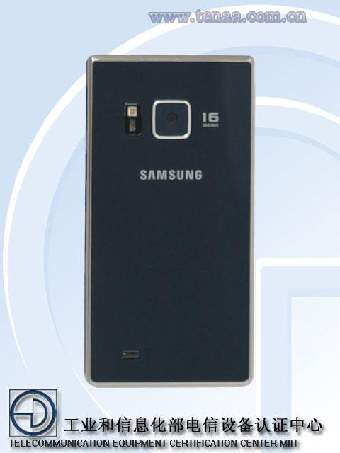 Samsung SM-G9198 dos