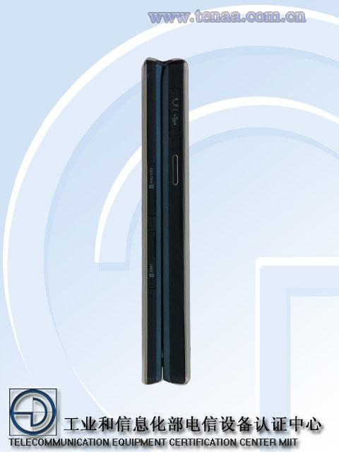 Samsung SM-G9198 ferme