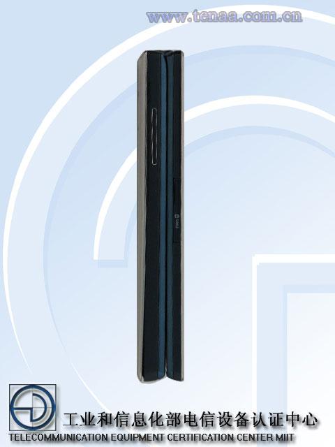 Samsung SM-G9198 tranche