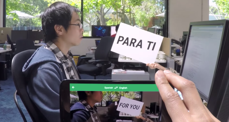 Google traduction visuelle