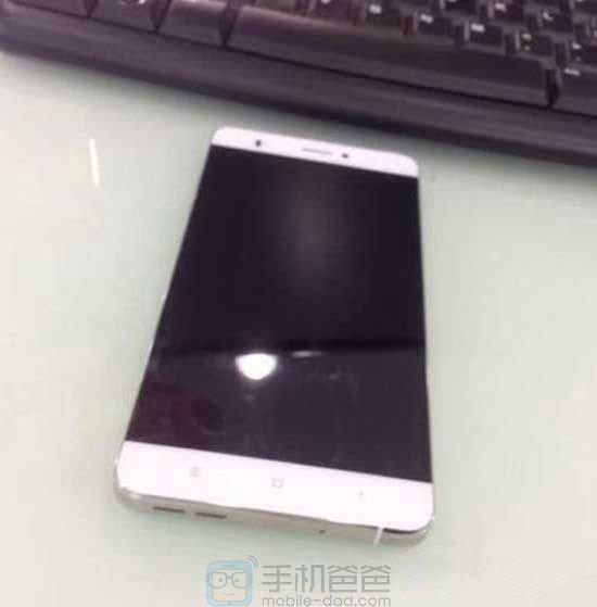 Xiaomi Mi5 fuite photo 2