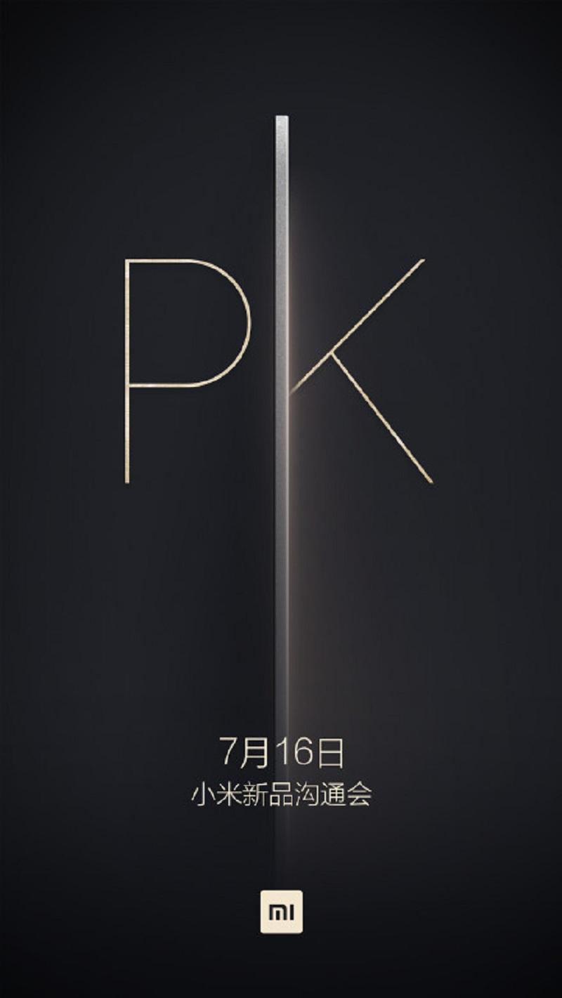 Xiaomi PK affiche annonce 16 juillet