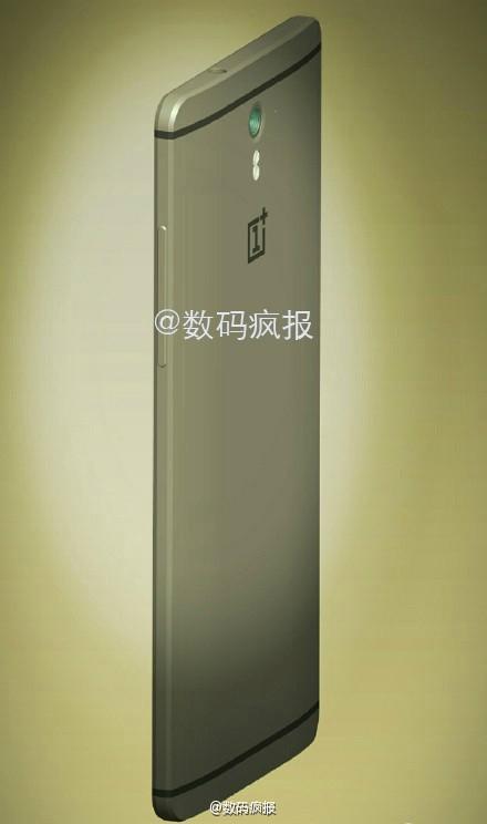 rendu OnePlus 2