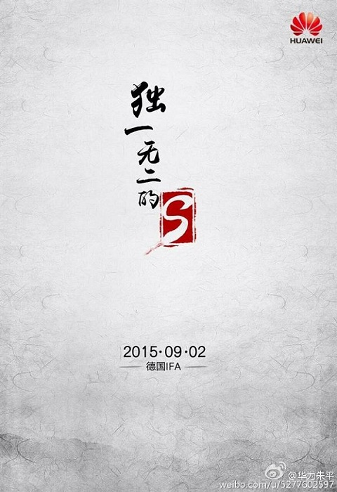 Huawei Mate 7S affiche IFA