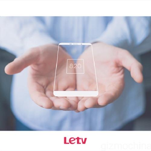 LeTV Snapdragon 820