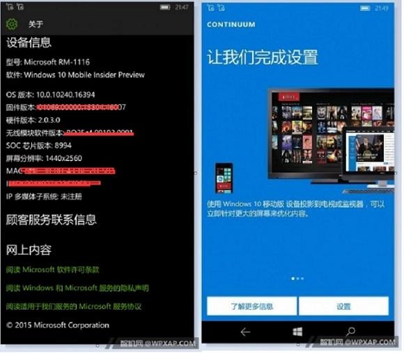 captures ecran Lumia 950 XL