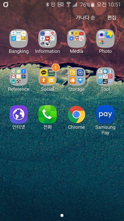 interface Galaxy S6 Edge