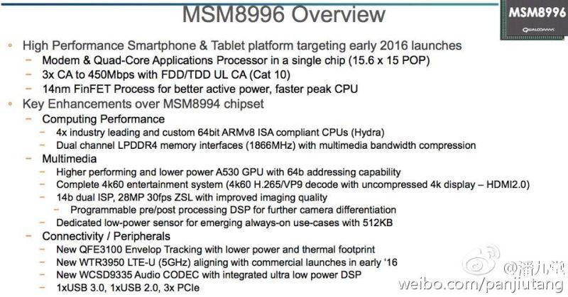 Snapdragon 820 fuite infos specs