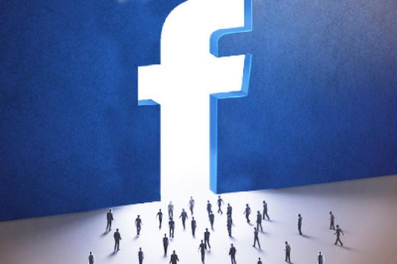 facebook comment milliards