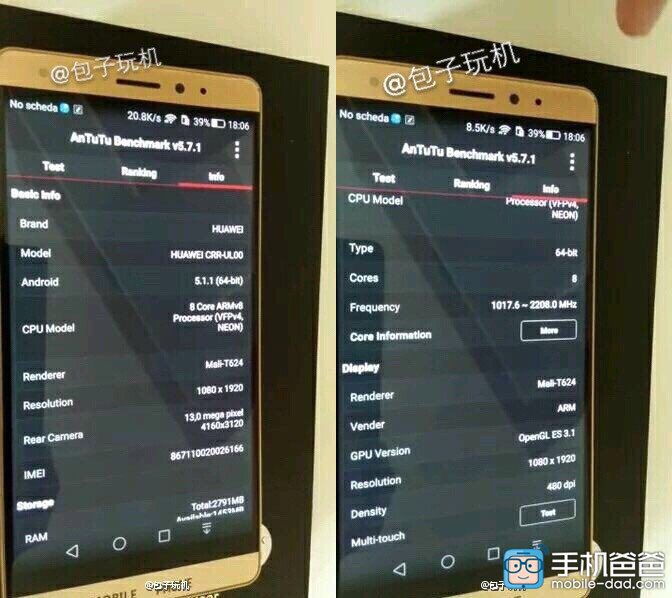 huawei mate 7 mini benchmark antutu