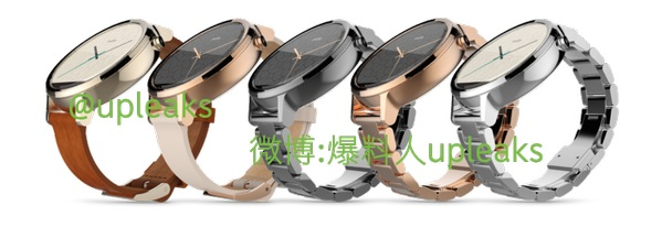 Moto 360S et L metal